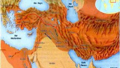 Foto de O Império Persa – Civilização