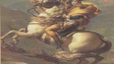 Foto de Napoleão Bonaparte e a Revolução Francesa