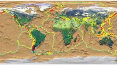 Foto de A Estrutura da Terra