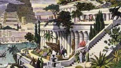 Foto de Babilônia – Civilização Babilônica