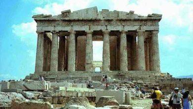 Foto de Arquitetura da Grécia antiga