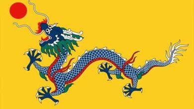Photo of Dinastia Qing, ou Ching – arte, cultura, economia – resumo