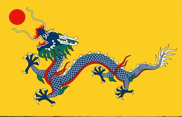 Dinastia Qing, ou Ching - arte, cultura, economia - resumo