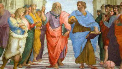 Foto de Filosofia Grega Clássica
