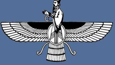 Foto de Zoroastrismo – origem, características, crenças, resumo