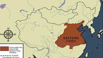 Foto de A dinastia Zhou (ou dinastia Chou)