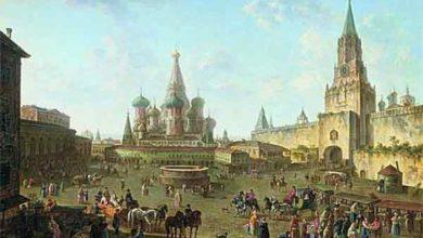 Foto de Ivã I – A ascensão de Moscou