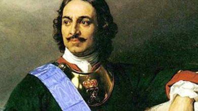 Photo of Política Externa de Pedro, o Grande