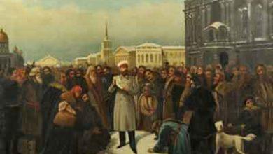 Photo of A emancipação dos servos: A reforma emancipadora de 1861