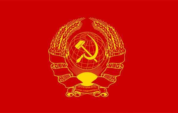 Formação da União Soviética - a Criação da URSS