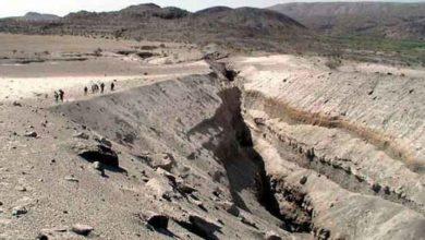 Photo of ADepressão de Afar – Triângulo de Afar,aDepressão de Danakil