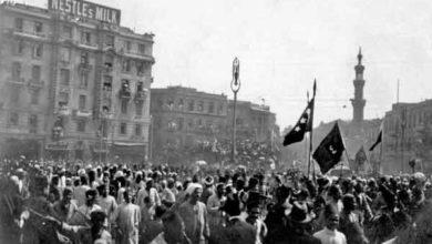 Photo of A revolução egípcia de 1919
