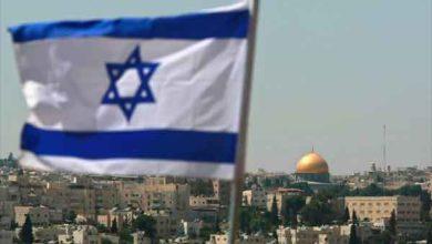 Foto de O Estado Judeu – O Estado-Nação de Israel