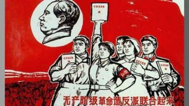 Photo of A Revolução Cultural Chinesa – o que foi, consequências – Resumo