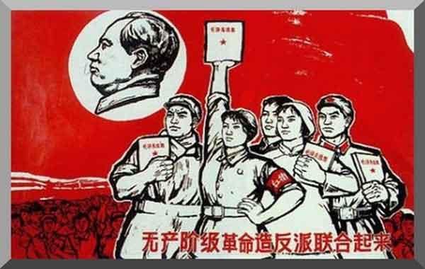 A Revolução Cultural Chinesa - o que foi, consequências - Resumo