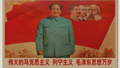 Photo of Maoísmo – Mao Tse-Tung e a República Popular da China