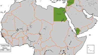 Photo of República Árabe Unida