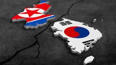 Photo of Divisão da Coreia do Sul e do Norte