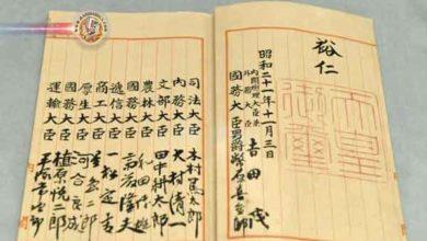 Photo of Recuperação do Japão – A constituição japonesa de 1947
