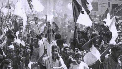 Photo of A Guerra da Independência da Argélia