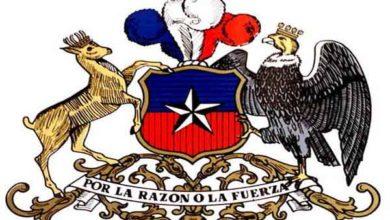 Photo of A Constituição chilena e o plebiscito nacional de 1988