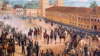 Photo of Introdução à história do Brasil a partir da República Velha