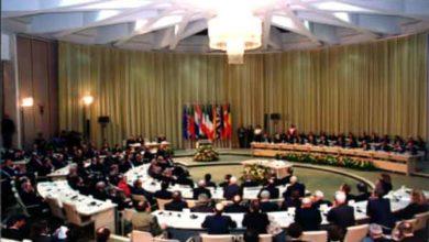 Photo of Tratado de Maastricht e a União Europeia – UE