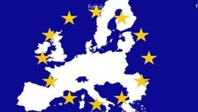 Photo of Comunidade Econômica Europeia – CEE