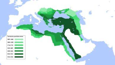 Photo of Influência europeia dos otomanos