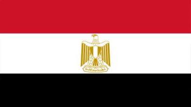 Photo of Envolvimento britânico no Egito pós-independência