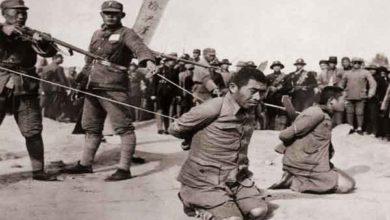 Photo of Crimes de Guerra do Japão